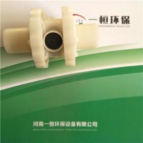 供应单孔膜曝气器 一恒单孔膜曝气器厂家