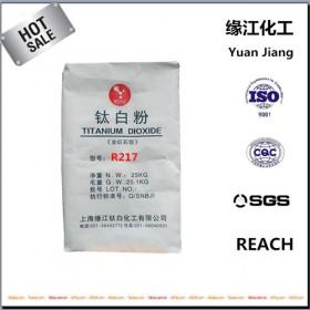 R217扣板PVC管材专用型 钛白粉在塑料行业中具备的作用