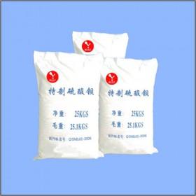 特制硫酸钡(粉末涂料专用)硫酸钡专用型缘江牌硫酸钡