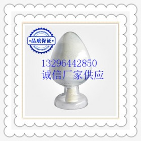 烯效唑价格用途CAS号:83657-22-1生长调节剂