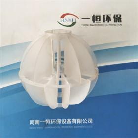 空心球填料 一恒多面空心球填料用途 空心球填料厂家批发