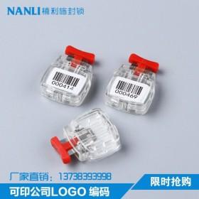 SL-04电力封条 通用塑料仪表铅封电表铅封 电子铅封