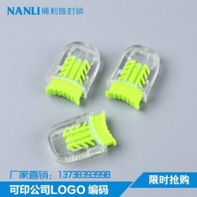 SL-03电力封条 多规格防盗铅封电力铅封 电子铅封