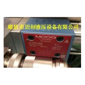现货MOOGD633-460BR16K01DOVSM2伺服阀