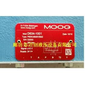 现货MOOGD634-1001P60KA6MOVSM2伺服阀