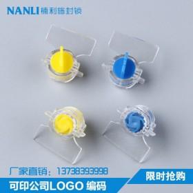 SL-06集装箱封条电力封条 多规格多色通用防盗铅封电子铅封