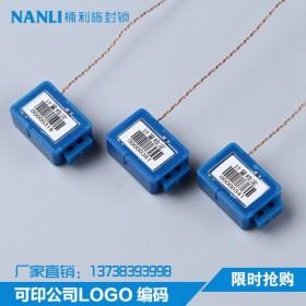 SL-10电力封条 通用高保集装箱封条抽紧式优质电子铅封