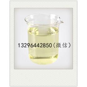 仲丁威CAS号:3766-81-2杀虫剂原药