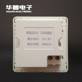 usb插座(华普电子开关厂)