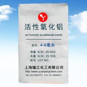 活性氧化铝除氟剂4-6毫米上海氧化铝厂氧化铝的作用