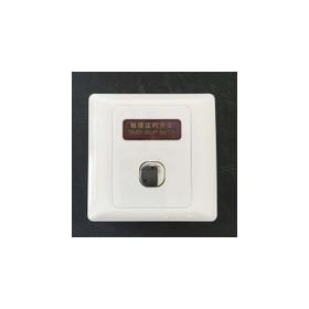 5v36w4500ma-USB开关插座
