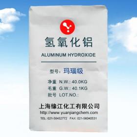 氢氧化铝(玛瑙级)分散性好、白度高耐磨、抗撞击、结构强度高