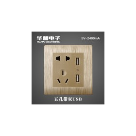 USB手机充电电源插座拉