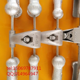 FRD-4D型防震锤,光缆防震锤