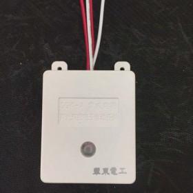 明装声光控延时节能led灯开关