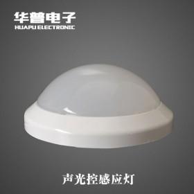 LED吸顶灯声光控走廊楼梯楼道现代简约纯白声控感应灯