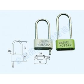 S241-U型挂锁  锁具  施封锁