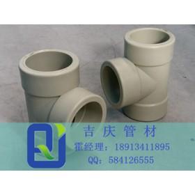 PPH三通pp塑料的产品特质