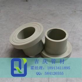 PPH垫环塑料管配件销售