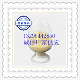 维吉尼霉素CAS号:11006-76-1饲料转化率