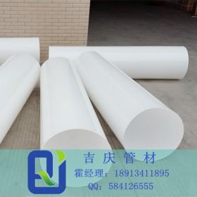 PP风管塑料行业专业生产