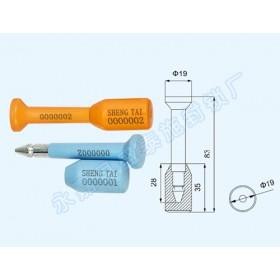 S201-G型高保封条