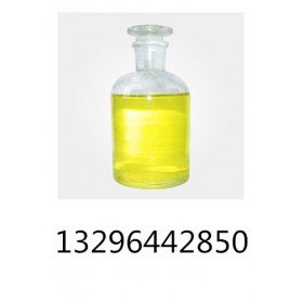 油酸甲酯CAS号:112-62-9乳化剂、润湿剂抗水剂