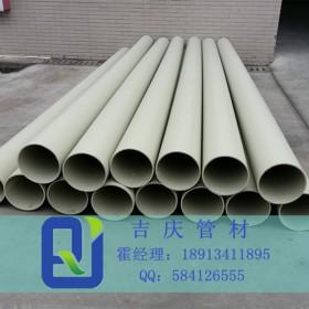 PPH管道塑料产品信息
