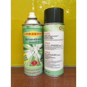 皮带止滑油 输送带防滑保护喷剂