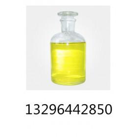 2,3-二甲基吡嗪CAS号:5910-89-4食用香料