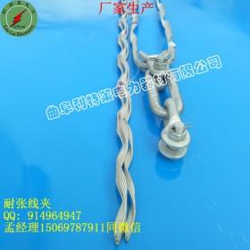 ADSS耐张线夹,绝缘耐张线夹厂家生产