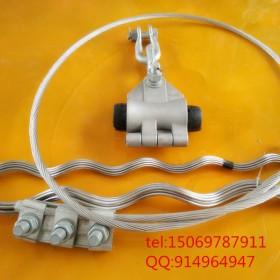 预绞式悬垂线夹,预绞式悬垂线夹型号