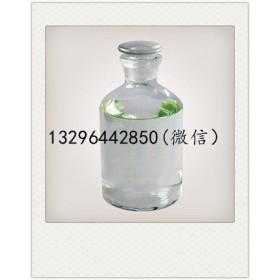 邻甲苯基缩水甘油醚CAS号:2210-79-9环氧树脂稀释剂