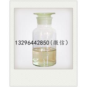 1,3-二氯丙醇CAS号:96-23-1树脂溶剂山东厂家