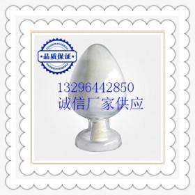 癸二酸CAS号:111-20-6增塑剂山东厂家