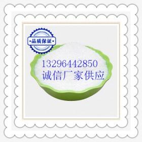 氟啶脲CAS号:71422-67-8杀虫剂山东厂家