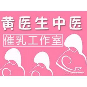 专业无痛催乳推拿,解决产妇的开奶,少乳,肿痛涨等