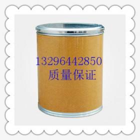 黄霉素CAS号:11015-37-5生长促进剂。抗菌山东厂家