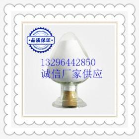 磷酸肌酸钠CAS号:922-32-7专业生产