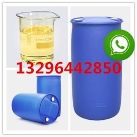 亚油酸乙酯CAS号:544-35-4山东原料厂家