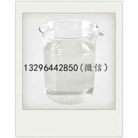 四甲基乙二胺CAS号:110-18-9水处理剂、环氧树脂