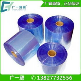 厂家供应pvc卷膜5c环保热缩膜 收缩膜两头通包装膜定制款