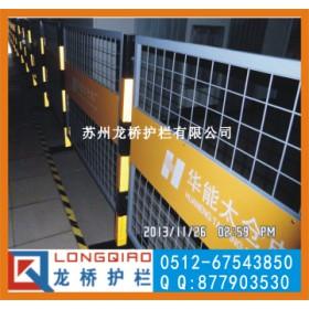 北京电厂安全检修防护栏 定制双面专属LOGO板 可移动