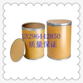 对硝基苯甲酸CAS号:62-23-7染料原料
