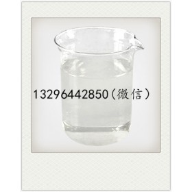 环戊胺CAS号:1003-03-8山东厂家限时包邮