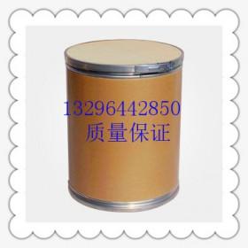 乙萘酚CAS号:135-19-3防腐保鲜山东厂家