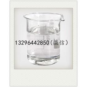 对甲氧基苯甲醛CAS号:123-11-5香精香料