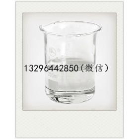 溴代乙醛缩二乙醇CAS号:2032-35-1山东厂家