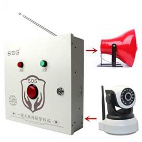 一键式紧急报警装置,一键式报警系统,一键求救报警设备