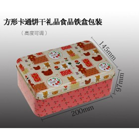 饼干铁盒包装 优质食品礼品包装盒定制批发